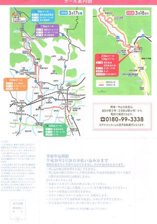 CCI20180112_0005.jpg