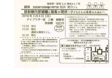 CCI20180113_0001.jpg