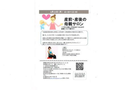 CCI20180113_0004.jpg