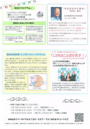 CCI20180116_0001.jpg