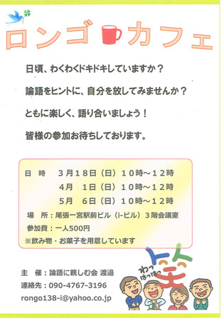 CCI20180203_0001.jpg