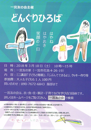 CCI20180216_0002.jpg