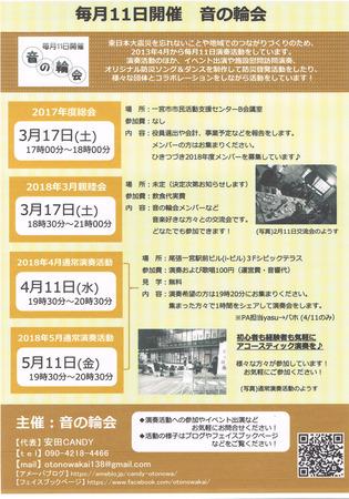 CCI20180221_0000.jpg
