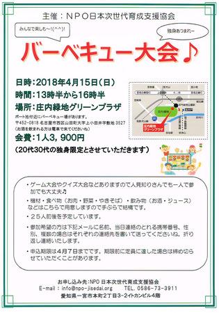 CCI20180302.jpg
