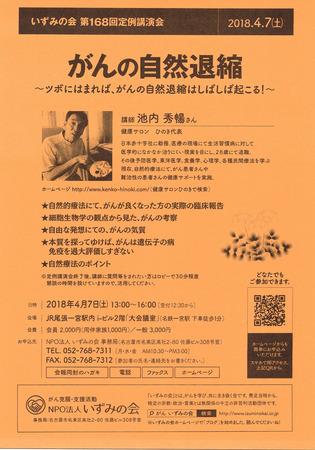 CCI20180306_0000.jpg