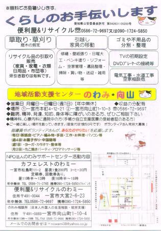 CCI20180309_0001.jpg