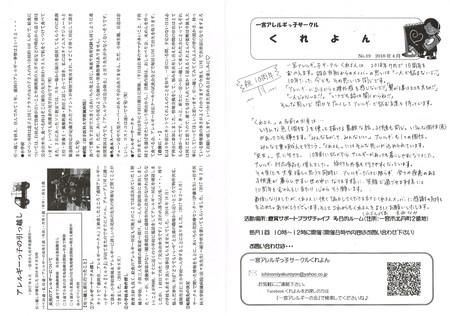 CCI20180318_0000.jpg