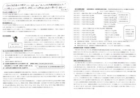 CCI20180318_0001.jpg