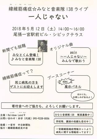 CCI20180327_0001.jpg