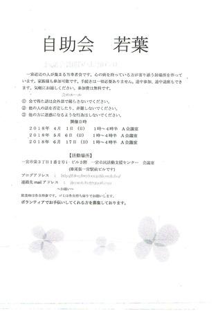 CCI20180331.jpg