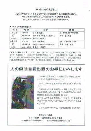 CCI20180411_0001.jpg