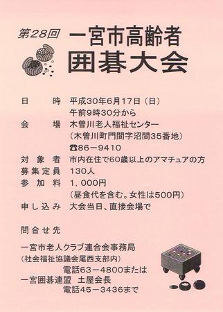 CCI20180423.jpg