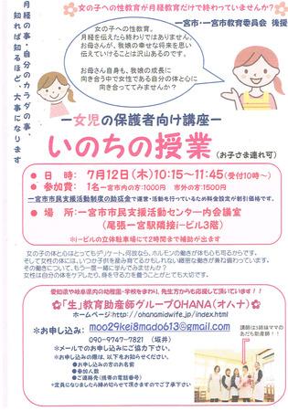 CCI20180501_0005.jpg