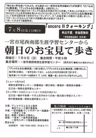 CCI20180502.jpg
