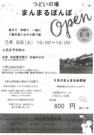 CCI20180505_0001.jpg