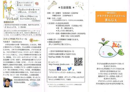 CCI20180505_0004.jpg