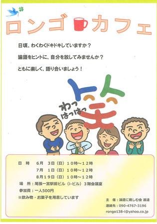 CCI20180506.jpg