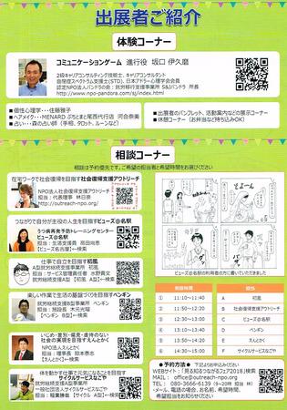 CCI20180509_0001.jpg