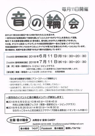CCI20180511.jpg