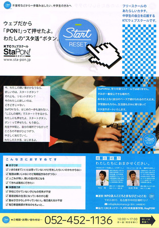 CCI20180515_0001.jpg