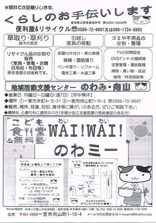 CCI20180517_0001.jpg