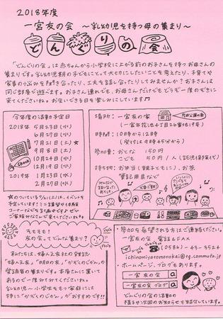 CCI20180518.jpg