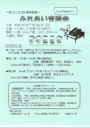 CCI20180518_0003.jpg