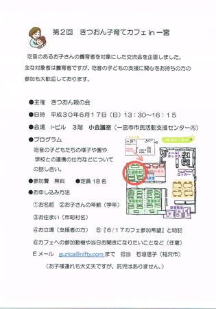 CCI20180518_0007.jpg
