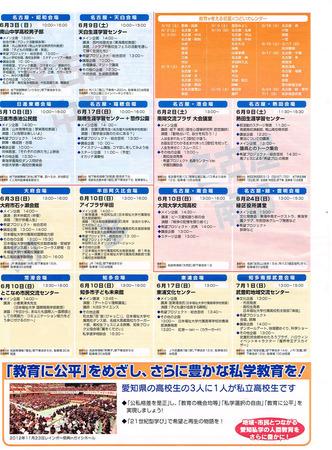 CCI20180519_0003.jpg