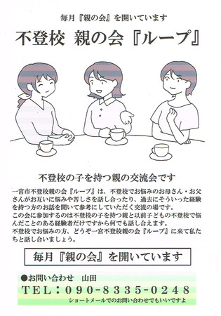 CCI20180520_0001.jpg