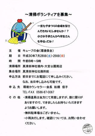 CCI20180522_0002.jpg