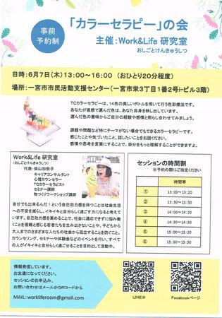 CCI20180524_0002.jpg
