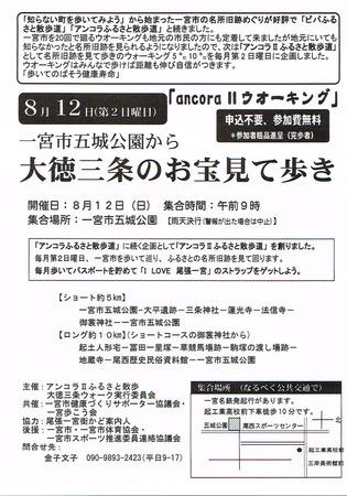 CCI20180531_0001.jpg