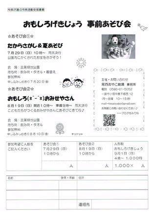 CCI20180620_0001.jpg