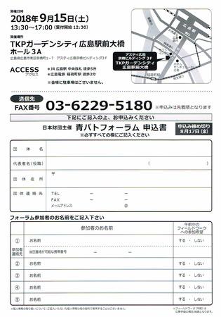 CCI20180629_0001.jpg