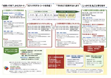 CCI20180630_0001.jpg