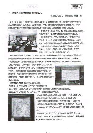 CCI20180630_0011.jpg