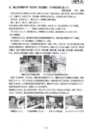 CCI20180630_0013.jpg