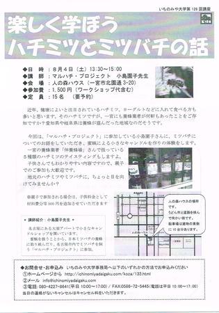 CCI20180704_0001.jpg