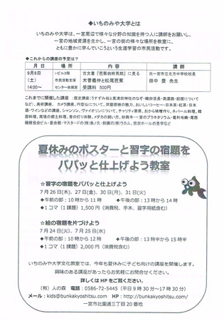 CCI20180704_0002.jpg