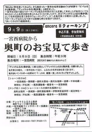 CCI20180711_0002.jpg