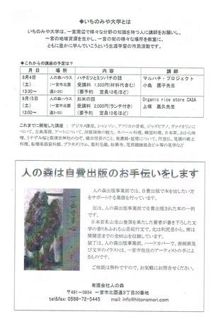 CCI20180714_0001.jpg