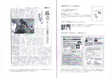 CCI20180729_0006.jpg