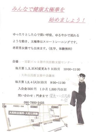 CCI20180729_0012.jpg