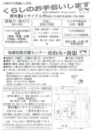 CCI20180729_0014.jpg