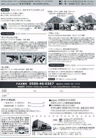 CCI20180730_0002.jpg
