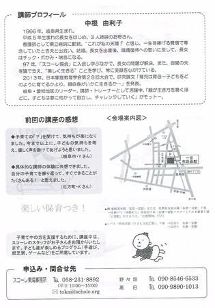 CCI20180801_0003.jpg