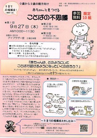 CCI20180803.jpg