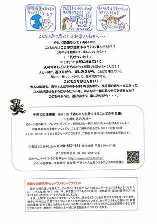 CCI20180803_0001.jpg