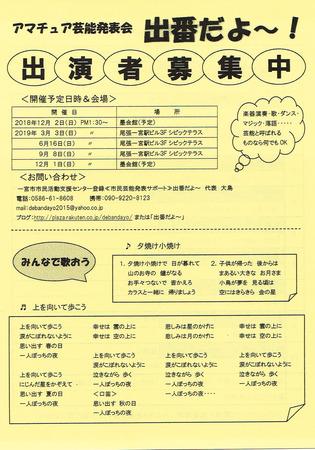 CCI20180808.jpg